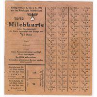 Германия 3-й Рейх Продовольственная карточка.. 8.1.bis 3.4.1945 г.