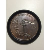 Панно, медальон Олимпиада-80. Пластик, медь. Диаметр 11.5 см