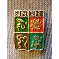 """Значок """"Бахчисарай"""" (гербы городов СССР)"""