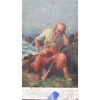 Тарас Бульба - старинная почтовая карточка