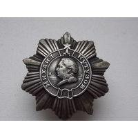 Орден Михаила Кутузова 3 степени