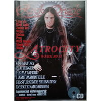Журнал Rock Oracle / Рок Оракул #1-2008 с CD-диском