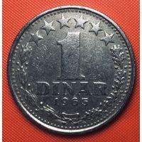 27-24 Югославия, 1 динар 1965 г.