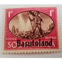 ЮАР, басутоленд, война, распродажа