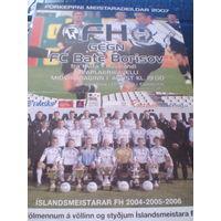 2007--Хафнарфьордур Исландия--БАТЭ Борисов Беларусь-лига чемпионов