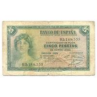 5 песет 1935 года, серия В 2188535, Испания