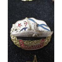 На память о службе надводный флот.