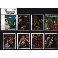 1975 Парагвай Христианство Рождество Живопись 8х-марок**