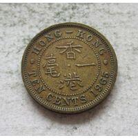 Гонконг 10 центов 1965 H - Хитон