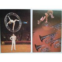 Календарики. Цирк. 1987, 1988