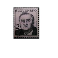 Словакия 1993  Президент (8-33)
