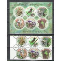 Бангладеш Птицы 2012 год чистая полная серия из 6-ти марок и беззубцового блока