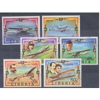 [1104] Либерия 1978.Авиация.Самолеты. Гашеные. 6 МАРОК + БЛОК.