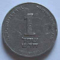 1 шекель, Израиль
