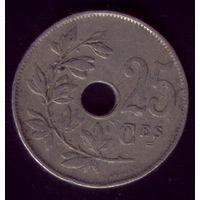 25 сентимос 1923 год Бельгия