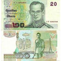 Тайланд 20 бат 2003г. Пресс UNC . (Без обозначения года) .  распродажа