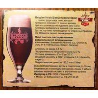 Наклейка пивная Belgian Kriek