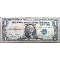 1$ 1935г Е Priest-Anderson звезда замещённая