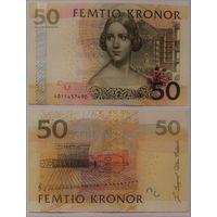 Швеция. 50 крон (образца 2004 года, P64a, подпись Lars Heikkensten)