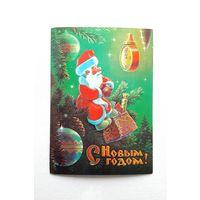 ЗАРУБИН В. С Новым годом! Дед Мороз Часы Подарки 1988 - 1989 гг.