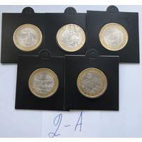 2 Набора монет (Гдов, Приозерск, Вологда, Смоленск, Галич) в холдерах черного и белого цвета, цена за набор.