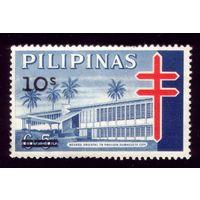 1 марка 1982 год Филиппины Туберкулёз 1466