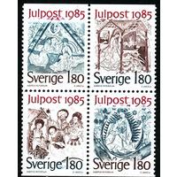 Швеция 1985 Рождество.** (РН)