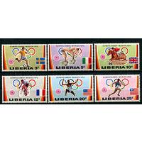 Либерия - 1972г. - Олимпийские игры 1972 в Мюнхене - полная серия, MNH [Mi 826-831] - 6 марок