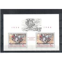 1986 Чехословакия искусство живопись блок ** (РН)