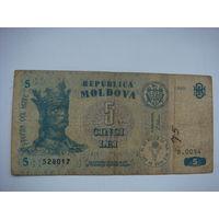 Молдавия  5  лей 1999 г.