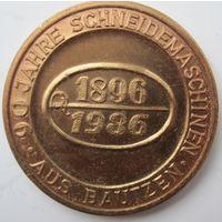 90 лет режущим изделиям. г. Баутцен, Германия.  .12е-0