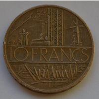 Франция, 10 франков 1980 г.