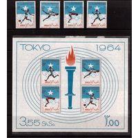Сомали-1964,(Мих.60-63,Бл.1) **  , Спорт,ОИ-1964