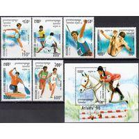 Камбоджа Олимпиада 1996г.