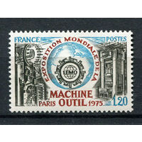 Франция - 1975 - Первая Всемирная Экспозиция Инструментов - [Mi. 1917] - полная серия - 1 марка. MNH.