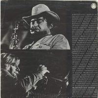 Markovic-Gut Sextet - Markovic-Gut Sextet - LP - 1980