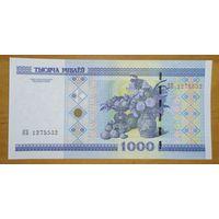 1000 рублей 2000 года, серия КБ - UNC