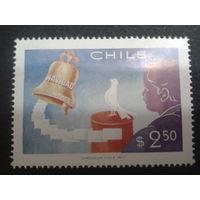 Чили 1977 Рождество полная серия