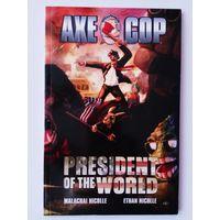 "Комикс:  ""Топорный коп. Президент мира"" /Axe Cop President of The World - 4. 2012/"