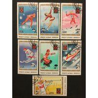 Зимняя олимпиада в Сараево. Монголия, 1984,серия 7 марок