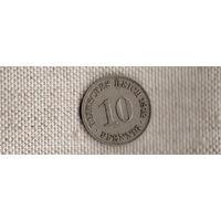 Германия 10 пфеннигов 1912A(Ab)