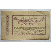 Германия. 500000 марок 1923г.