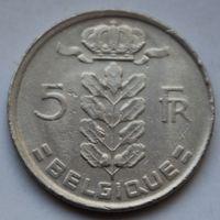 Бельгия,  5 франков 1977 г. 'BELGIQUE'