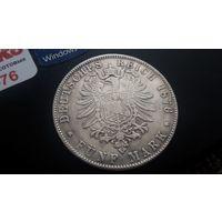 5 марок 1876