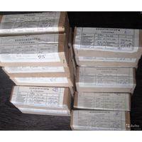 За 2шт. Конденсаторы СГМ-1 200пф +-5% 250в