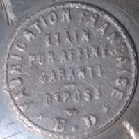Старая рюмка стакан кубок оловяный из Лурд Франция