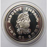 Бельгия 5 ЭКЮ 1991 Карл Великий - серебро 22,85 гр. 0,833 - редкая, тираж 10.000!