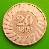 20 драмов 2003 АРМЕНИЯ