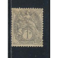 Франция Почта за рубежом Александрия 1902 Вып Правосудие тип Блан Стандарт #16*