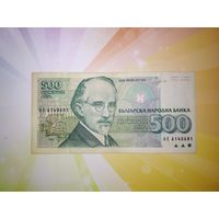 Болгария 500 левов 1993г